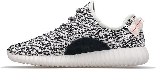 Adidas Yeezy Boost 350 Turtle Dove Footwear Grey 2015 Release