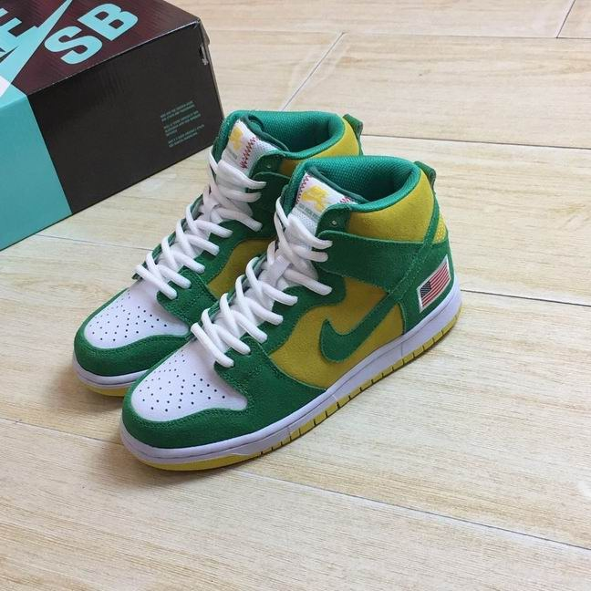men high nike dunk shoes-013